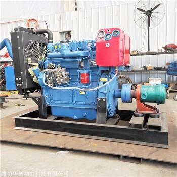 厂家直销60马力柴油动力液压泵站 4102柴油机配套动力专用