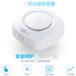 博達創一氧化碳報警器傳感器,天津防水博達創一氧化碳報警器設計合理