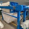 云南液压自动保压压滤机生产厂家