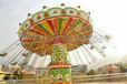 航天游樂游樂場設備,公園游樂設備全新大型色澤光潤