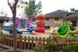 新型游樂設施優質大型品種繁多,公園游樂項目