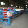 郑州全自动隔膜污泥处理压滤机 厢式脱水机 质量保证
