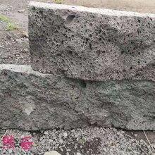 上海制造火山岩总代直销,火山石 洞石火山岩图片