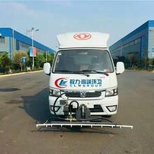 程力途逸广场冲洗车,郑州途逸路面清洗车广告清理车服务周到图片
