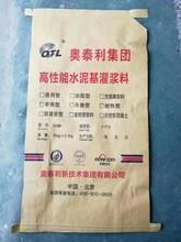 漯河地脚螺栓灌浆料厂东森游戏主管直销图片