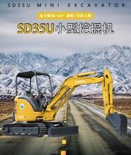广州现货35挖掘机电话 机电一体小挖机 生产厂家图片