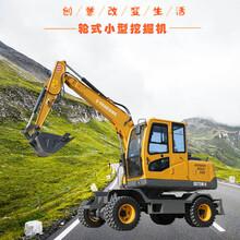 东莞供应75轮式小型挖掘机厂家 胶轮抓棉机 型号齐全图片