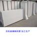 楚雄生产无机玻璃钢风管电话