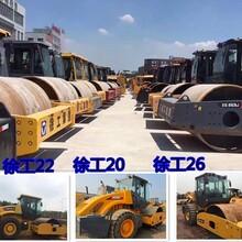 丹东二手徐工22吨压路机26吨特价车