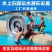 景區公園趣味水池設備設計,互動戲水設備