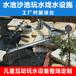 深圳騎牛人游樂設備有限公司水池戲水項目,度假村酒店水池沙池小品布置