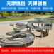 學校地形水池組合設備規劃,互動戲水設備