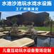 深圳騎牛人游樂設備有限公司水池戲水項目,阿基米德取水器設計