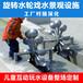 深圳騎牛人游樂設備有限公司互動戲水設備,阿基米德取水器規格