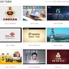 CCTV7台广告费用 欢迎咨询图片