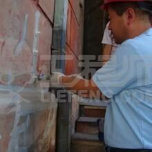 重庆混凝土裂缝AB-1树脂修补方案,裂缝灌浆树脂图片