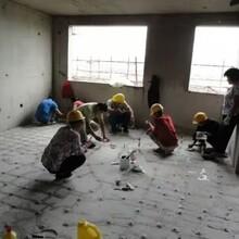 工程師混凝土裂縫修復,重慶樓板工程師裂縫修復灌漿圖片