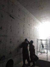 天津隧道裂缝AB-1树脂修补,混凝土裂缝修补方法图片