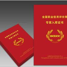 北京環保裝配式BIM工程師圖片