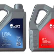 北京车库地面裂缝AB-1树脂修补方案,裂缝灌浆树脂图片
