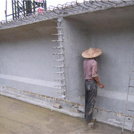 工程師混凝土裂縫處理,永州樓板裂縫AB-1樹脂灌漿處理