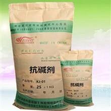 海岩兴业混凝土阻碱剂,威海混凝土阻碱剂量大从优图片