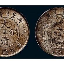 吉林私下交易古董古玩鉴定古钱币鉴定 釉里红图片