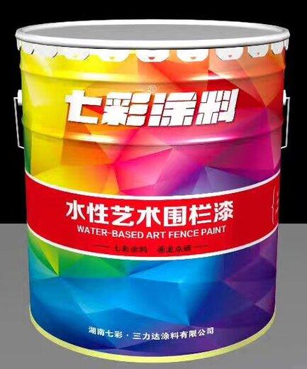 廣安銷售圍欄漆報價水性黃金漆廠家售后無憂