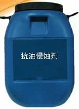 海巖興業液體速凝劑,無堿速凝劑批發報價圖片