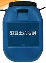 遼寧無堿速凝劑工廠熱線,液體速凝劑圖片