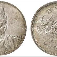 南京正规私下交易回收古董古玩古钱币 字画 一对一服务图片