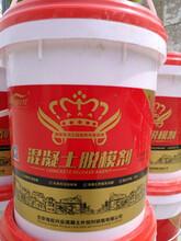陕西混凝土脱模剂优质服,油性脱模剂图片