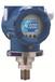 差壓式液位計量程怎樣確定 電容液位計
