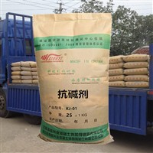 宝鸡水泥阻碱剂施优游注册平台说明,水泥抗碱剂图片