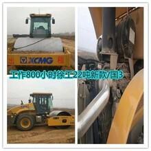 辽宁省二手22吨压路机市场送货上门
