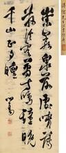 淮安当天交易古玩私下交易 康熙年制瓷器图片