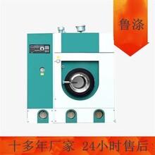 潍坊厂家直销二手烫平机回收 床单烫平机图片