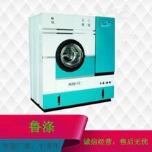 收购销售二手烫平机 二手洗涤设备图片