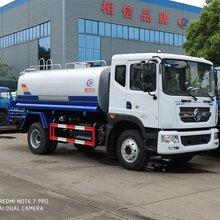 杭州市政工程洒水车厂家图片