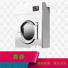 全自動 二手工業燙平機 二手洗滌設備圖片