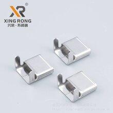 供应兴荣XR-L管道保温防冻材料不锈钢扎带卡头图片