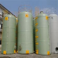 北京銷售二手玻璃鋼儲存罐圖片