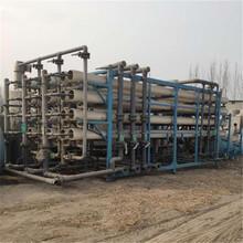回收銷售二手環境工程污水處理工藝圖片