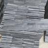 锈色青石板组合板规格