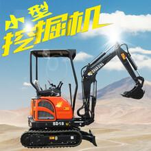 履带小型挖掘机 小型挖机 型号大全图片