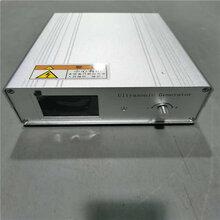 手持超声波焊接机 专业研发图片