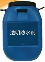 海岩兴业优游注册平台机硅酸钾憎水剂,山西外墙防水憎水剂优游注册平台厂热线图片