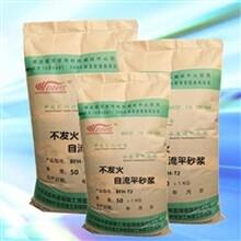 天津高分子益膠泥生產基地,防水型益膠泥圖片