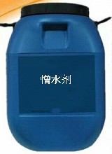 北京外墙防水憎水剂批量货源图片