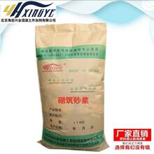 海岩兴业聚合物粘结砂浆,顺义粘结砂浆用量说明图片